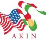 Organization Logo: American Kurdish Information Network (AKIN)