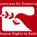 Organization Logo: Americans for Democracy and Human Rights in Bahrain (ADHRB)