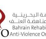 Organization logo: Bahrain Rehabilitation & Anti-Violence Organization (BRAVO)
