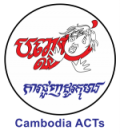 Organization logo: Cambodia Against Child Trafficking (Cambodia ACTs)
