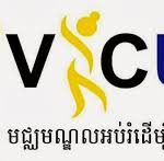 "Organization logo: Center for Cambodian Civic Education (""CIVICUS Cambodia"")"