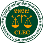 Organization logo: Community Legal Education Center (CLEC)