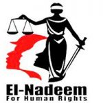 Organization logo: El Nadim Center for Rehabilitation of Victims of Violence