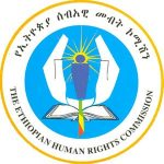 Organization logo: Ethiopian Human Rights Commission (EHRC)