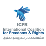 Organization logo: International Coalition for Freedoms and Rights (ICFR)