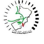 Organization logo: Monitor of Human Rights in Oman (MHROMN)