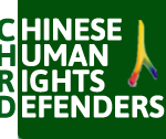 Organization logo: Network of Chinese Human Rights Defenders (CHRD)