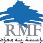 Organization logo: Rene Moawad Foundation (RMF)