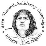 Organization logo: Save Sharmila Solidarity Campaign (SSSC)