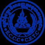Organization logo: Special Tribunal for Cambodia (ECCC)