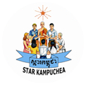 Organization logo: Star Kampuchea (SK)