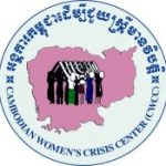 Organization logo: The Cambodian Women in Crisis Center (CWCC)