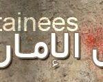 Organization logo: UAE Detainees