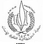 association mauritanienne des droits de l'homme logo